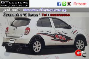 Nissan March ปี 2010-2013 ทรง Jap 1