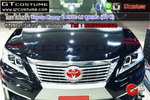 Toyota-Camry-ปี-2012-15-ชุดแต่ง-(ตัว-C)1