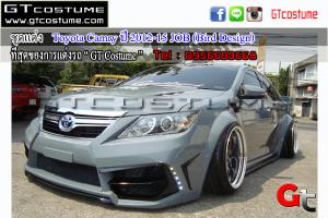 Toyota-Camry-ปี-2012-15-JOB-(Bird-Design)