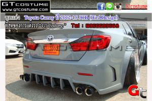 Toyota-Camry-ปี-2012-15-JOB-(Bird-Design)6