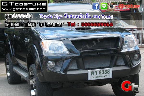 แต่งรถ Toyota Vigo กันชนหน้าแต่ง Trddd