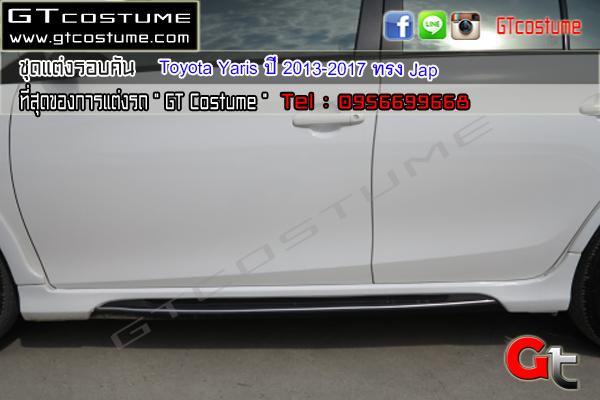 แต่งรถ TOYOTA Vios 2013-2017 ชุดแต่ง Jap