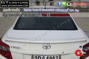 Toyota Yaris ปี 2013-2017 สปอยเลอร์ ทรง Jap 1