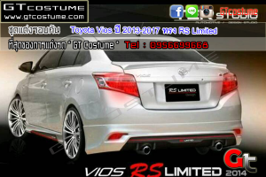 Vios ปี 2013-2017 ทรง RS Limited 2