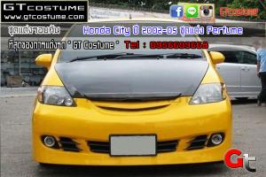 gtcostume Honda City ปี 2002-05 ชุดแต่ง Perfume 1