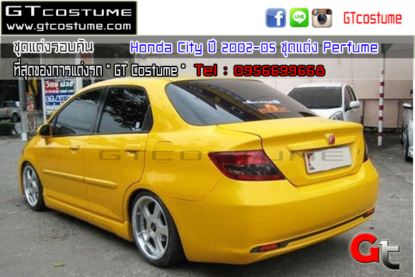 แต่งรถ HONDA City Type Z ปี 2002-2005 ชุดแต่ง PERFUME