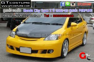 gtcostume Honda City Type Z ปี 2002-05 ชุดแต่ง PERFUME 2