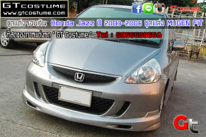 gtcostume Honda Jazz ปี 2003-2006 ชุดแต่ง MUGEN FIT 1