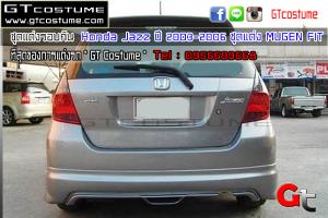 gtcostume Honda Jazz ปี 2003-2006 ชุดแต่ง MUGEN FIT 3