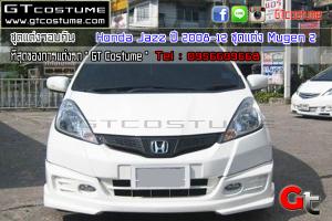 gtcostume Honda Jazz ปี 2008-12 ชุดแต่ง Mugen 2 2