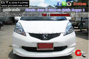 gtcostume Honda Jazz ปี 2008-12 ชุดแต่ง Mugen 3 2