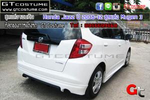 gtcostume Honda Jazz ปี 2008-12 ชุดแต่ง Mugen 3 4