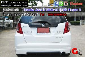 gtcostume Honda Jazz ปี 2008-12 ชุดแต่ง Mugen 3 5
