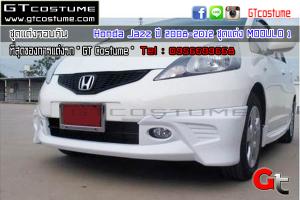 gtcostume Honda Jazz ปี 2008-2012 ชุดแต่ง MODULO 1 1