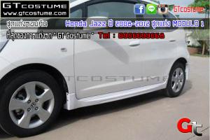 gtcostume Honda Jazz ปี 2008-2012 ชุดแต่ง MODULO 1 4