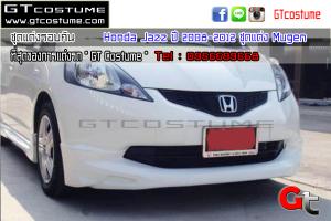 gtcostume Honda Jazz ปี 2008-2012 ชุดแต่ง Mugen 1