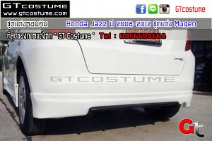 gtcostume Honda Jazz ปี 2008-2012 ชุดแต่ง Mugen 3