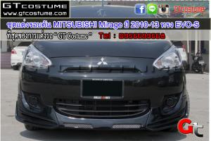 ชุดแต่งรอบคัน-MITSUBISHI-Mirage-ปี-2010-13-ทรง-EVO-S
