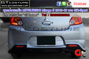 ชุดแต่งรอบคัน-MITSUBISHI-Mirage-ปี-2010-13-ทรง-GR-Sport2