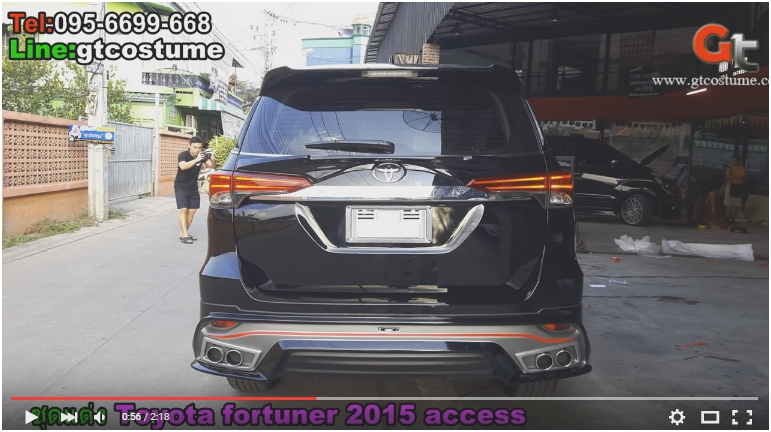 แต่งรถ TOYOTA Fortuner ปี 2015-2016 ชุดแต่ง Access