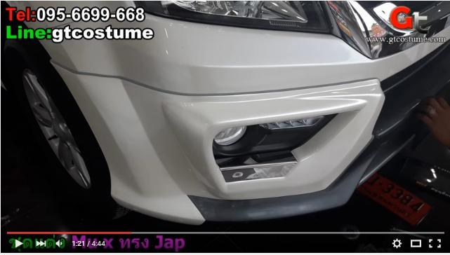 แต่งรถ ISUZU Mu-X ปี 2014-2016 ชุดแต่ง JAP