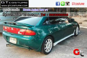 ชุดแต่ง Mazda Astina ทรง V1 5