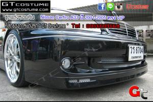 ชุดแต่ง Nissan Cerfiro A33 ปี 2001-2005 ทรง VIP 1