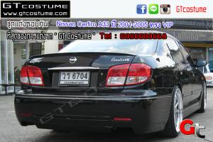 ชุดแต่ง Nissan Cerfiro A33 ปี 2001-2005 ทรง VIP 10