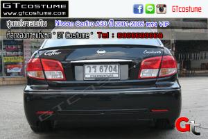 ชุดแต่ง Nissan Cerfiro A33 ปี 2001-2005 ทรง VIP 8