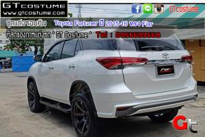 Toyota Fortuner ปี 2015-16 ทรง Fiar 3