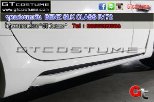 ชุดแต่งรอบคัน--BENZ-SLK-CLASS-R172.-.