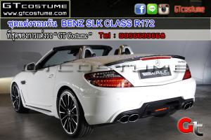 ชุดแต่งรอบคัน--BENZ-SLK-CLASS-R172...