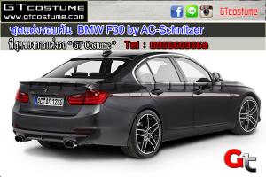 ชุดแต่งรอบคัน--BMW-F30-by-AC-Schnitzer....