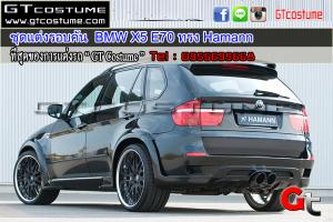 ชุดแต่งรอบคัน--BMW-X5-E70-ทรง-Hamann..