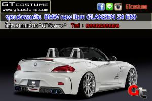 ชุดแต่งรอบคัน--BMW-new-item-GLANZEN-Z4-E89..