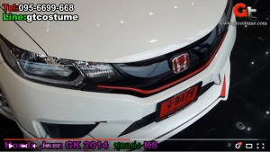 ชุดแต่งรอบคัน Honda Jazz 2014 GK ชุดแต่ง K8 11