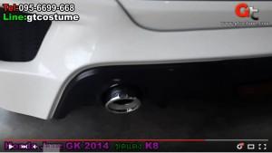 ชุดแต่งรอบคัน Honda Jazz 2014 GK ชุดแต่ง K8 16