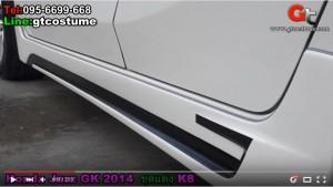 ชุดแต่งรอบคัน Honda Jazz 2014 GK ชุดแต่ง K8 5