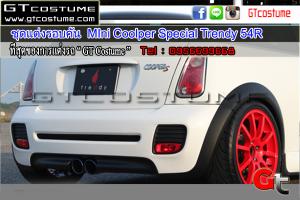 ชุดแต่งรอบคัน--MIni-Coolper-Special-Trendy-54R.....