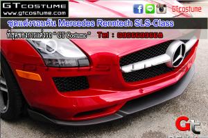 ชุดแต่งรอบคัน-Mercedes-Renntech-SLS-Class