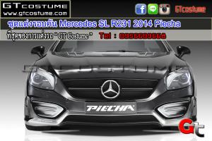 ชุดแต่งรอบคัน-Mercedes-SL-R231-2014-Piecha