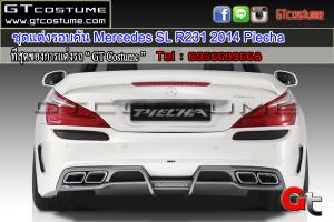 ชุดแต่งรอบคัน-Mercedes-SL-R231-2014-Piecha2