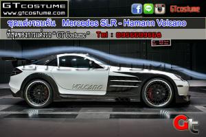 ชุดแต่งรอบคัน---Mercedes-SLR---Hamann-Volcano2