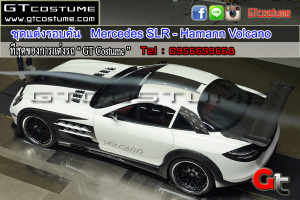 ชุดแต่งรอบคัน---Mercedes-SLR---Hamann-Volcano3