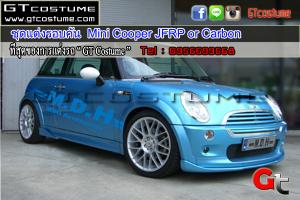ชุดแต่งรอบคัน--Mini-Cooper-JFRP-or-Carbon..-.