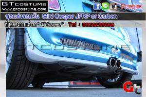 ชุดแต่งรอบคัน--Mini-Cooper-JFRP-or-Carbon..