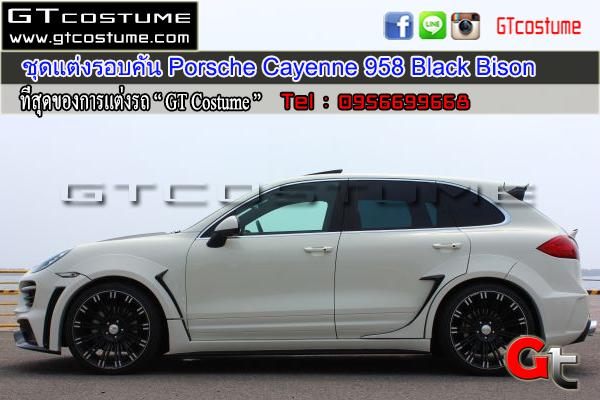 แต่งรถ PORSCHE Cayenne 958 ชุดแต่ง Black Bison