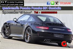 ชุดแต่งรอบคัน-Porsche-Porsche-991-Gemballa...