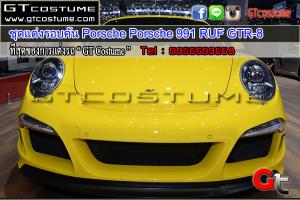 ชุดแต่งรอบคัน-Porsche-Porsche-991-RUF-GTR-8