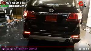 ทำไฟ Toyota Fortuner 2012 โดย GT Costume 16